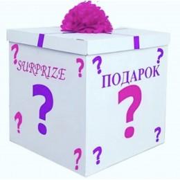 Коробка подарочная №1